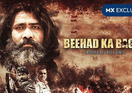 Beehad Ka Baghi