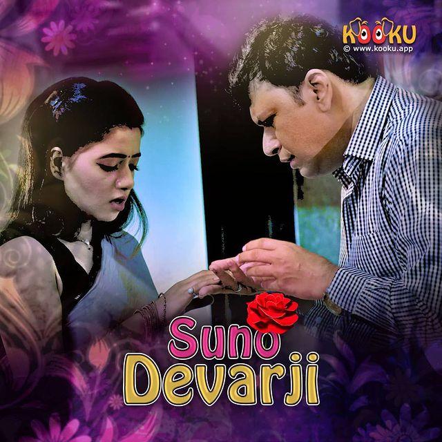 Suno Devar Ji