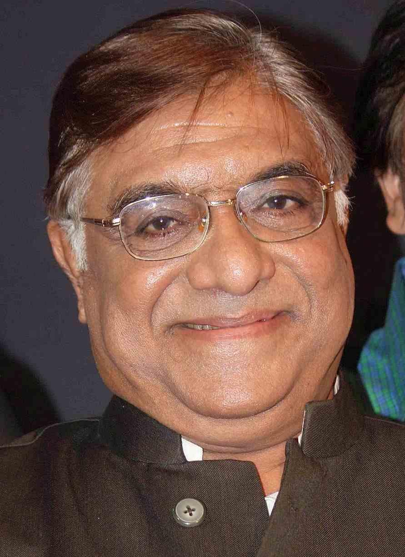 Aanjjan Srivastav