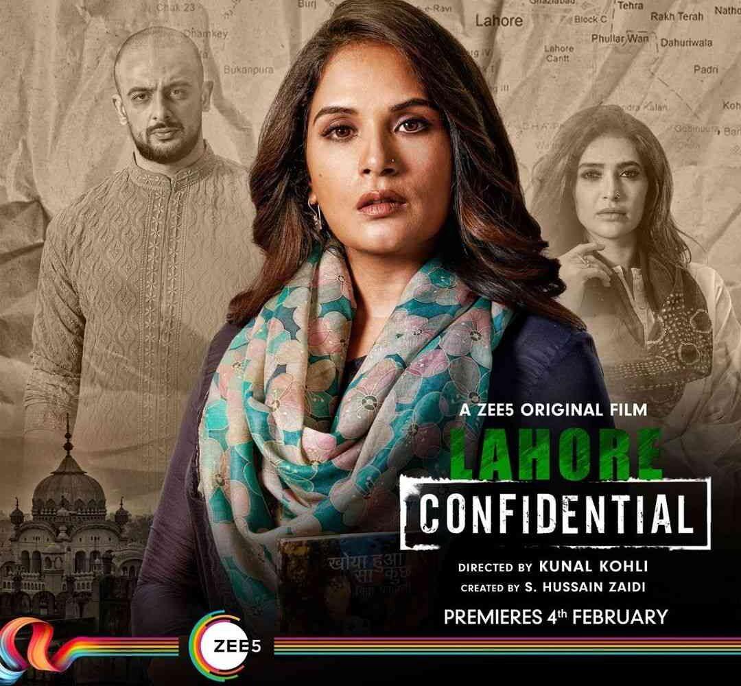 Lahore Confidential