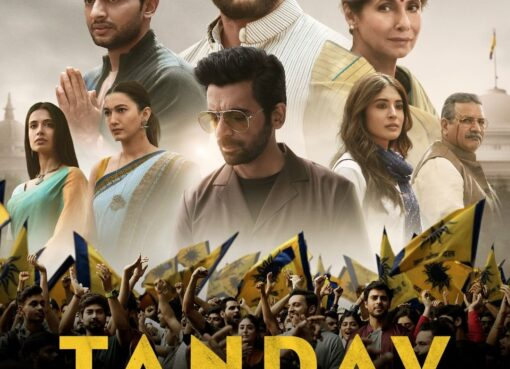 Tandav web series Cast