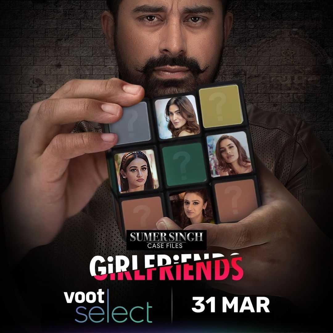 Girlfriends Voot