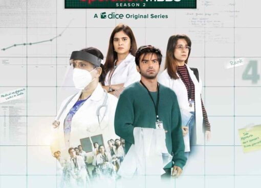 Operation MBBS Season 2