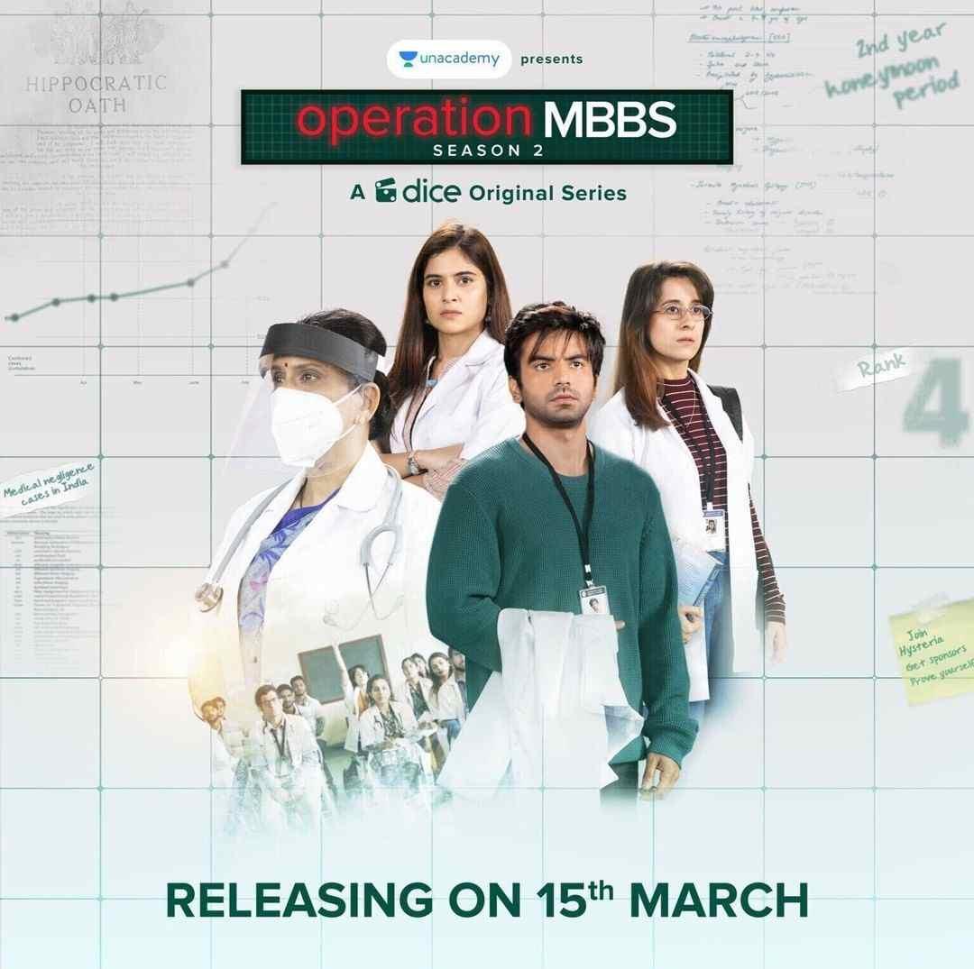 Operation MBBS Season 2