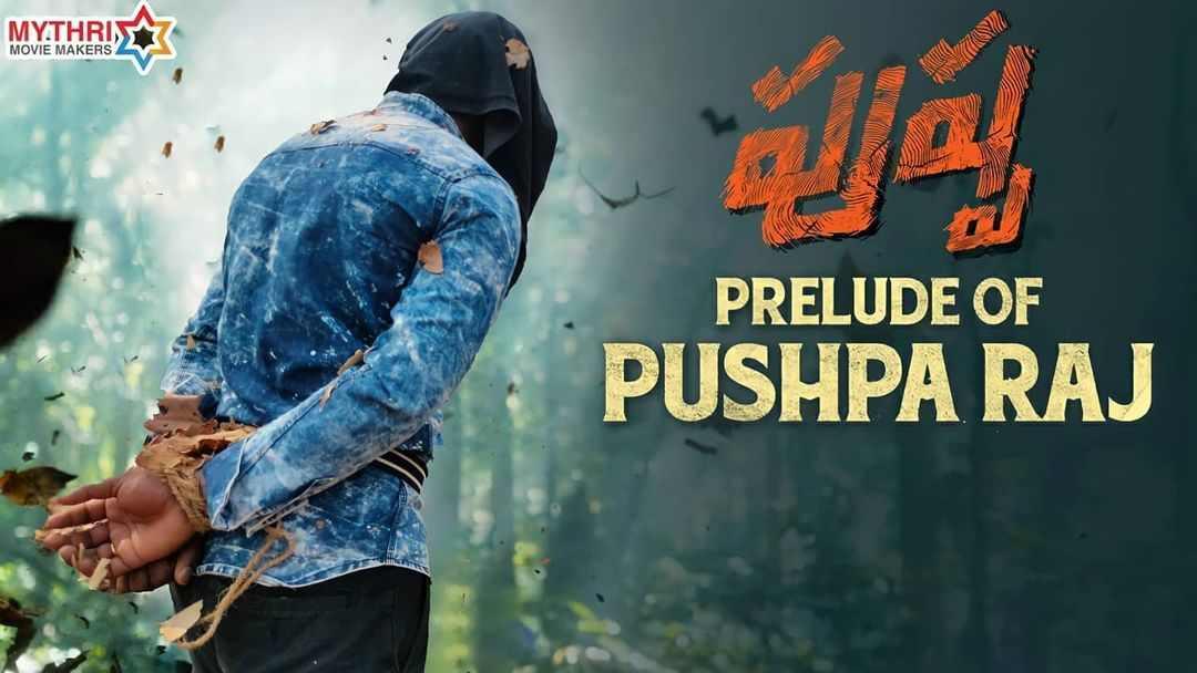 Prelude of Pushparaj