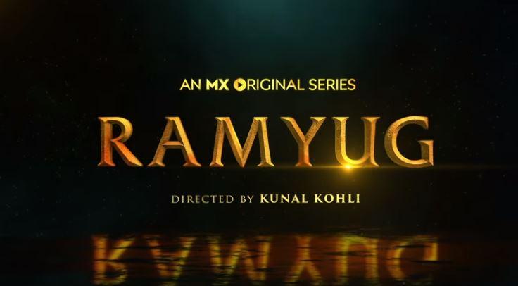 Ramyug