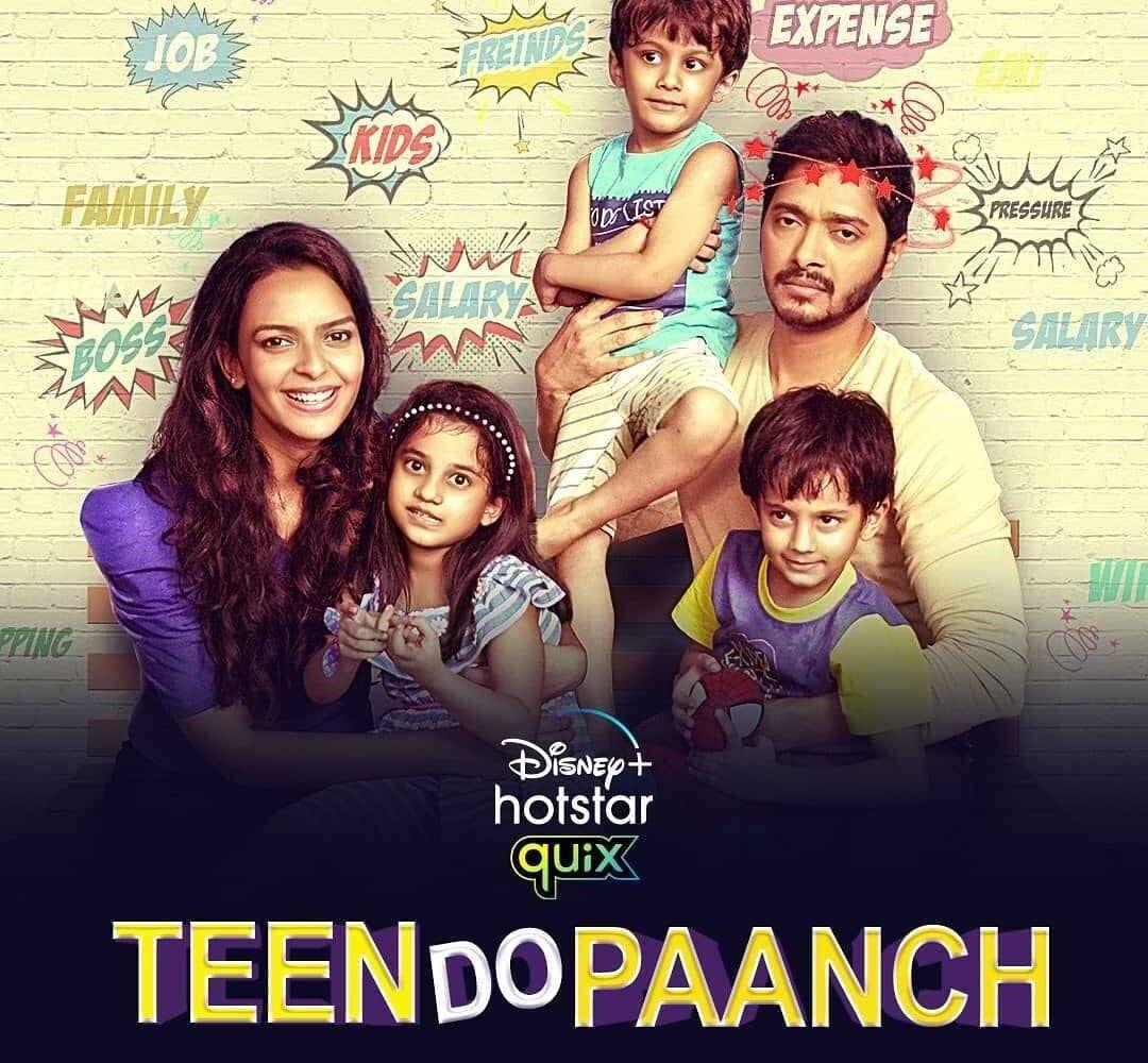 Teen Do Paanch