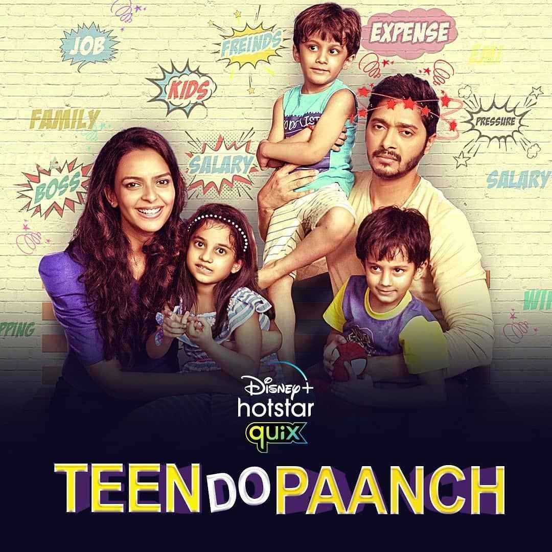 Teen Do Paanch (2021) Hindi Season 1 Complete 720p HDRip x264 Download