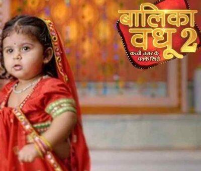 Balika Vadhu Season 2