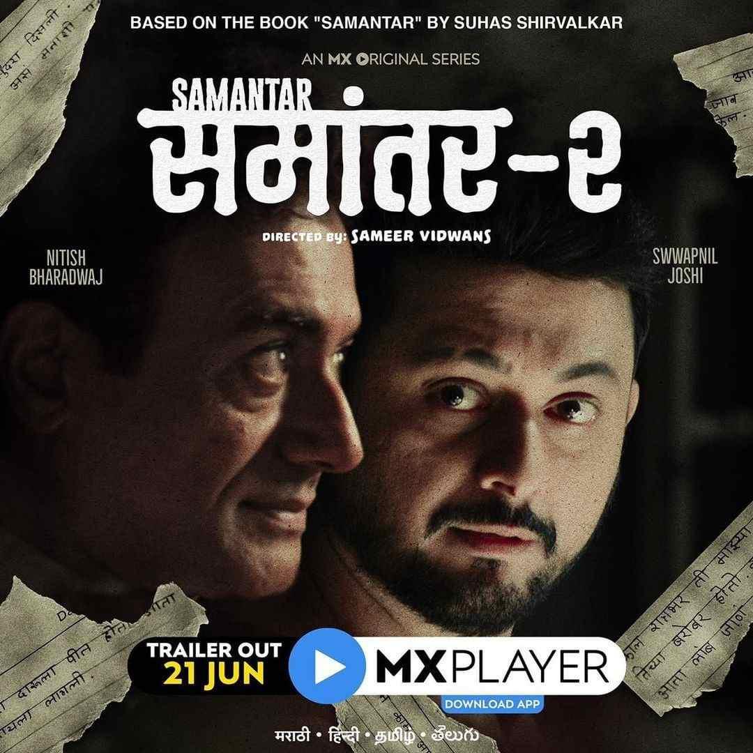 Samantar Season 2