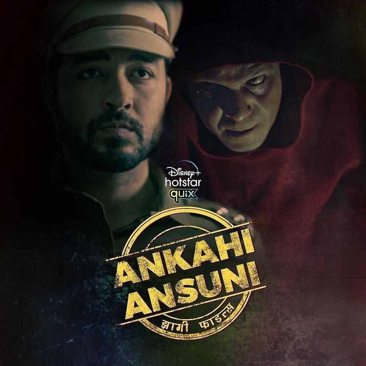 Ankahi Ansuni