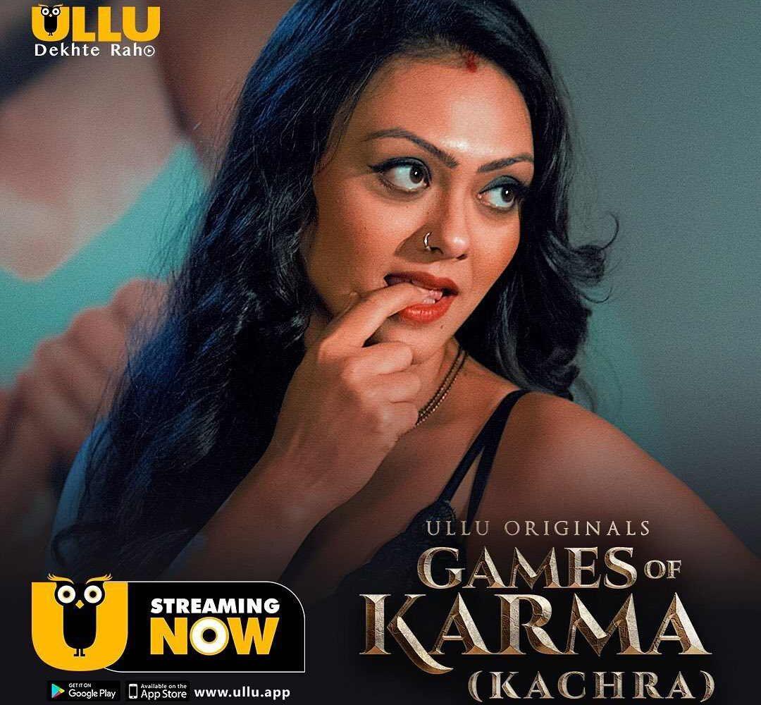 Games Of Karma Kachra