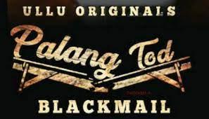 Blackmail Palang Tod