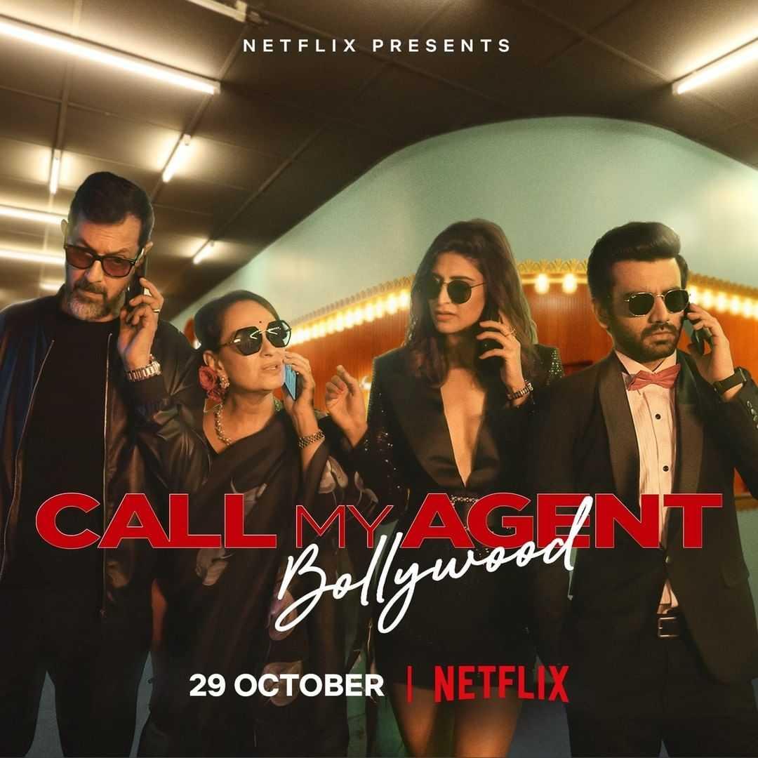 Call My Agent Bollywood